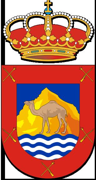 http://simbolosdecanarias.proel.net/xtras/images/img/tuineje_escudo.png