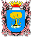Coat-of-arms of Valverde (Canary Islands)